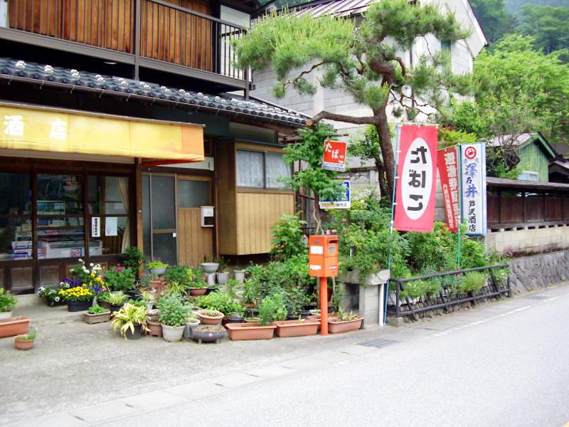 東京・青梅街道のはじっこ2011-6008