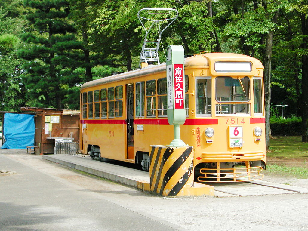 東京・小金井公園・森の中の東京都電7514号2005-7501