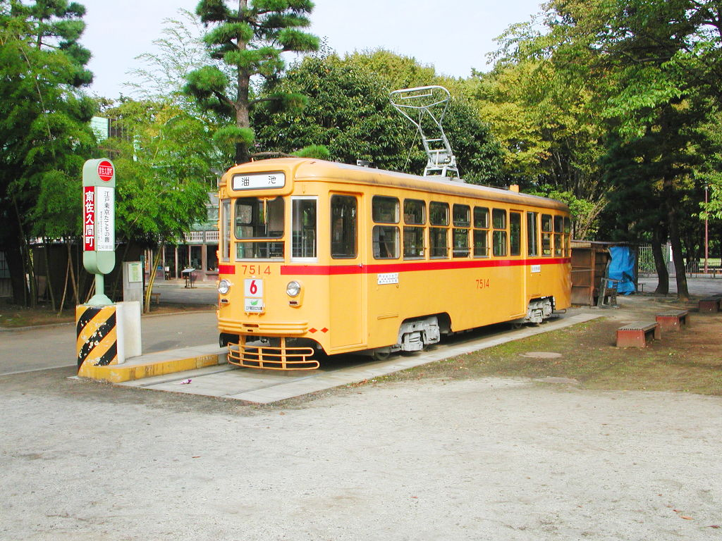 東京・小金井公園・森の中の東京都電7514号2005-7506