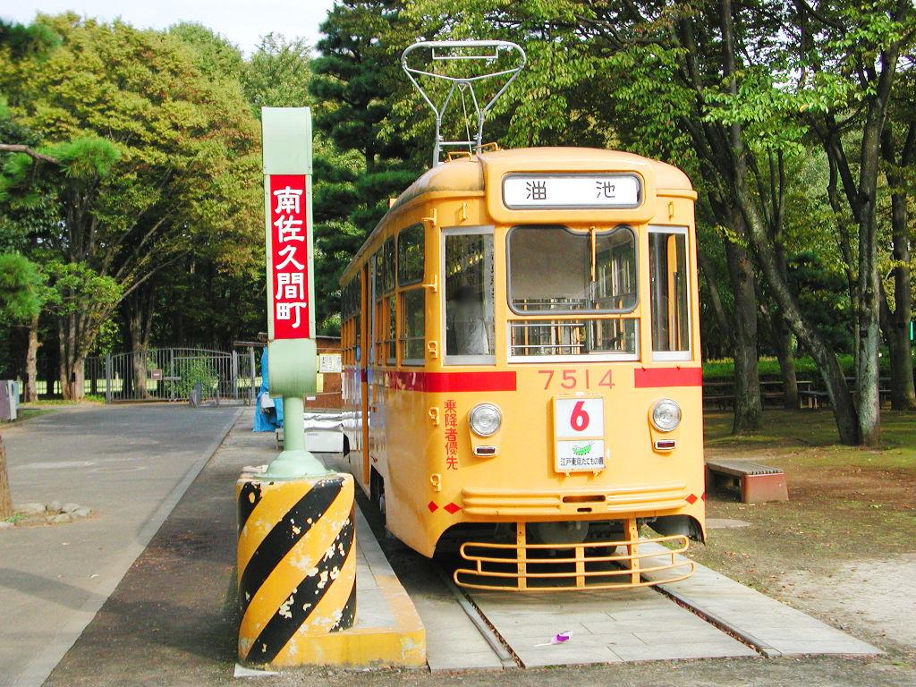 東京・小金井公園・森の中の東京都電7514号2005-7507