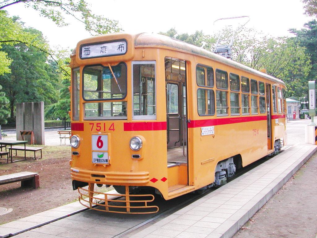 東京・小金井公園・森の中の東京都電7514号2005-7508