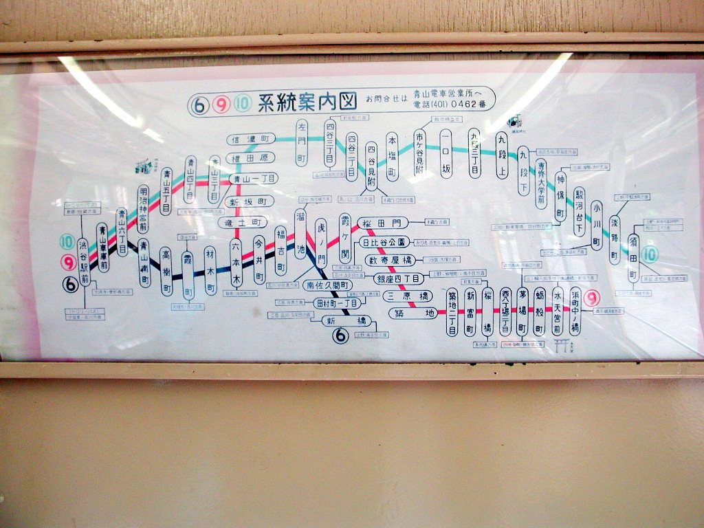 東京・小金井公園・森の中の東京都電7514号2005-7513