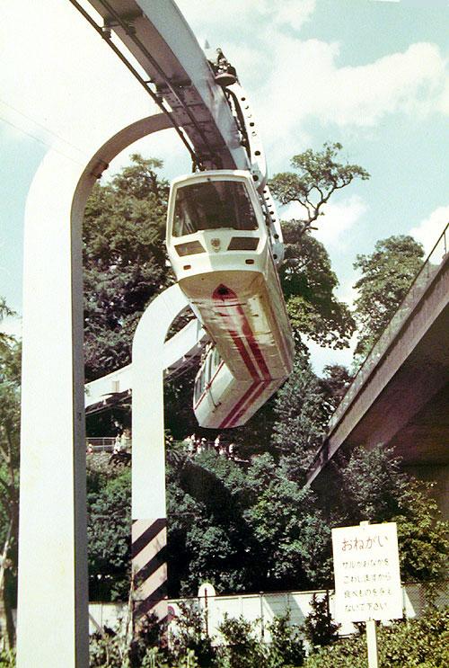 東京・上野動物園のモノレール1970s-6001