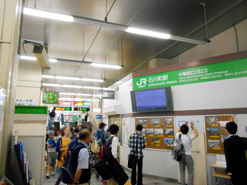 横浜Y156記念列車583系2015その1-5108