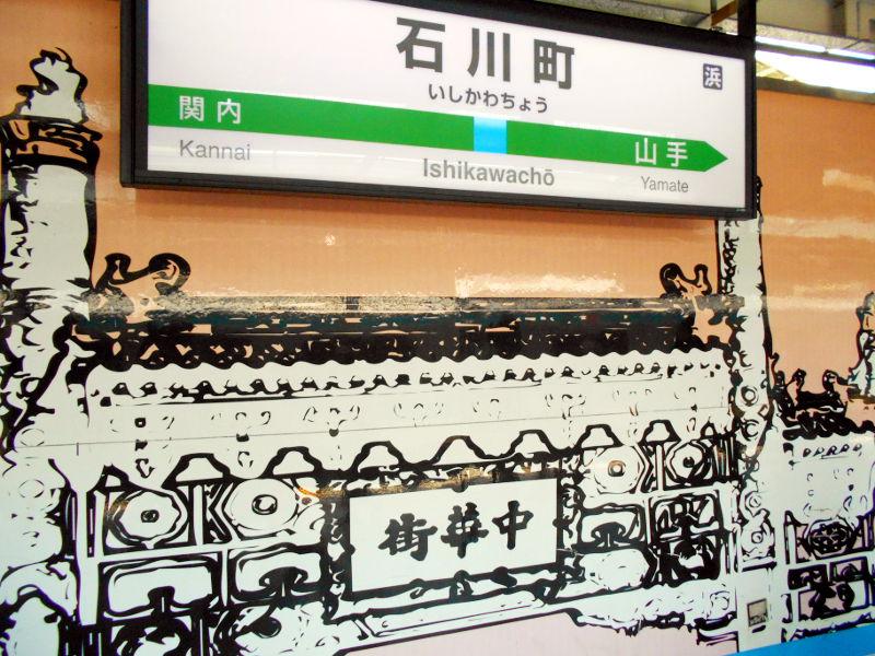 横浜Y156記念列車583系2015その1-5110