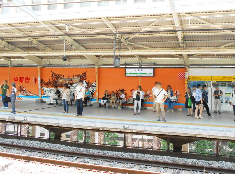 横浜Y156記念列車583系2015その2-5201