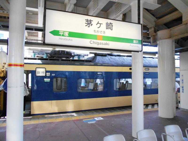 横浜Y156記念列車583系2015その2-5209