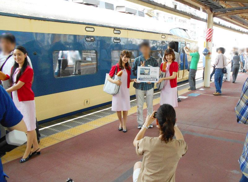 横浜Y156記念列車583系2015その2-5214