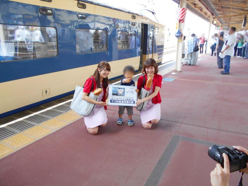 横浜Y156記念列車583系2015その2-5215
