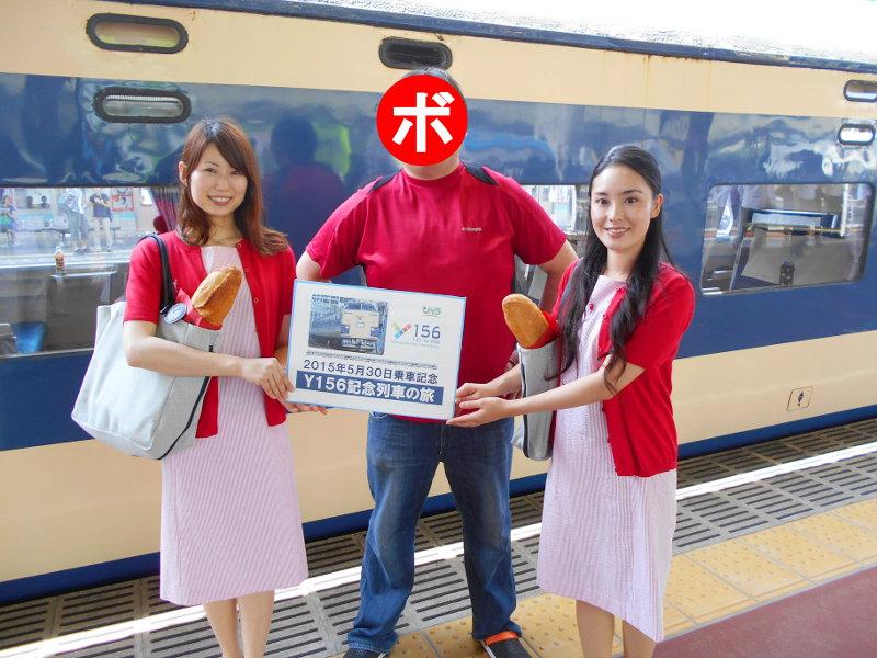 横浜Y156記念列車583系2015その2-5216