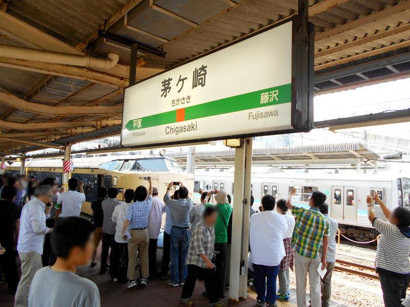 横浜Y156記念列車583系2015その2-5217