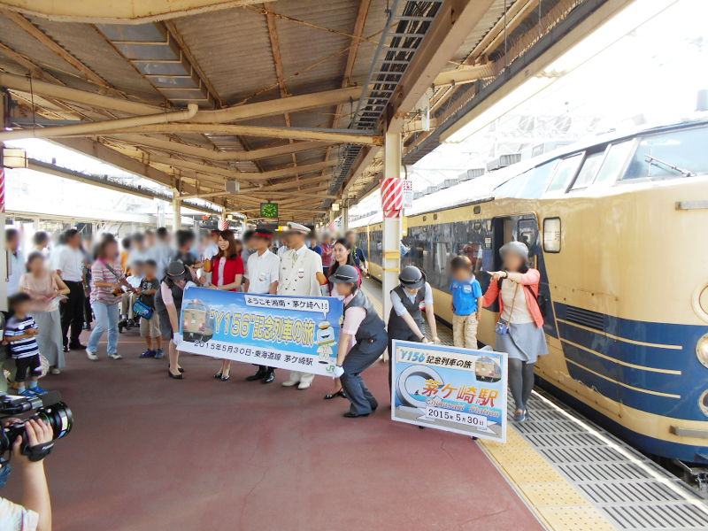 横浜Y156記念列車583系2015その2-5219
