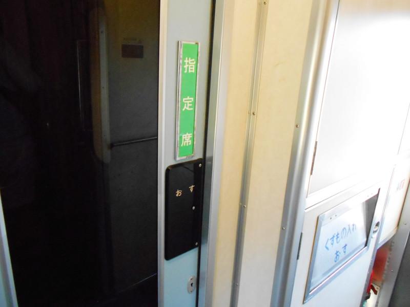 横浜Y156記念列車583系2015その2-5230