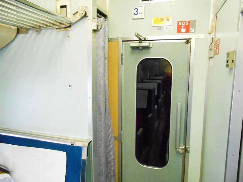 横浜Y156記念列車583系2015その2-5231