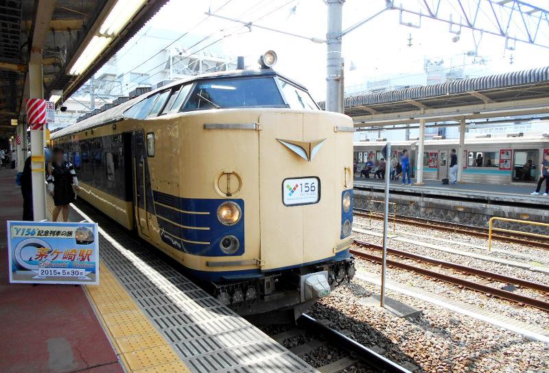 横浜Y156記念列車583系2015その3-5301