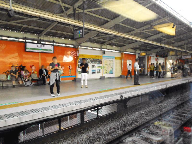 横浜Y156記念列車583系2015その3-5323