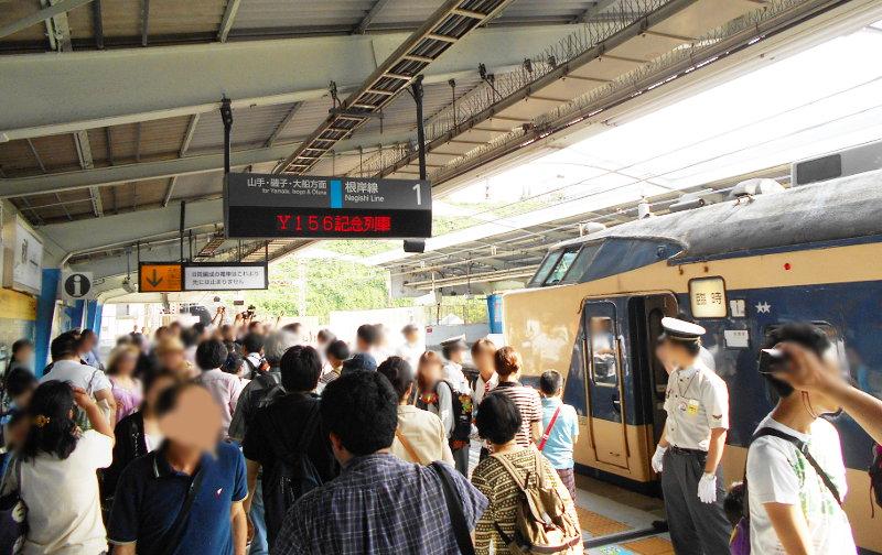 横浜Y156記念列車583系2015その3-5324