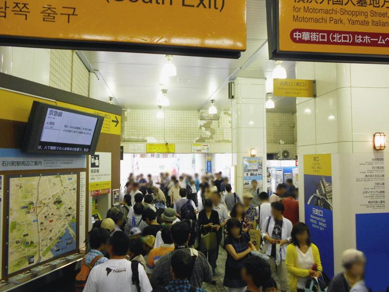 横浜Y156記念列車583系2015その3-5326