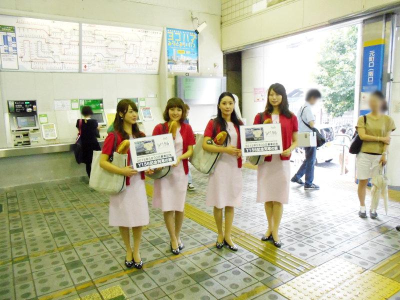横浜Y156記念列車583系2015その3-5328