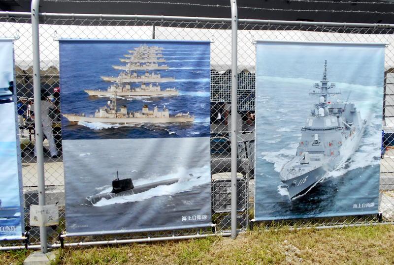 よこすかYYのりものフェスタ2015その2・護衛艦いずも-1615