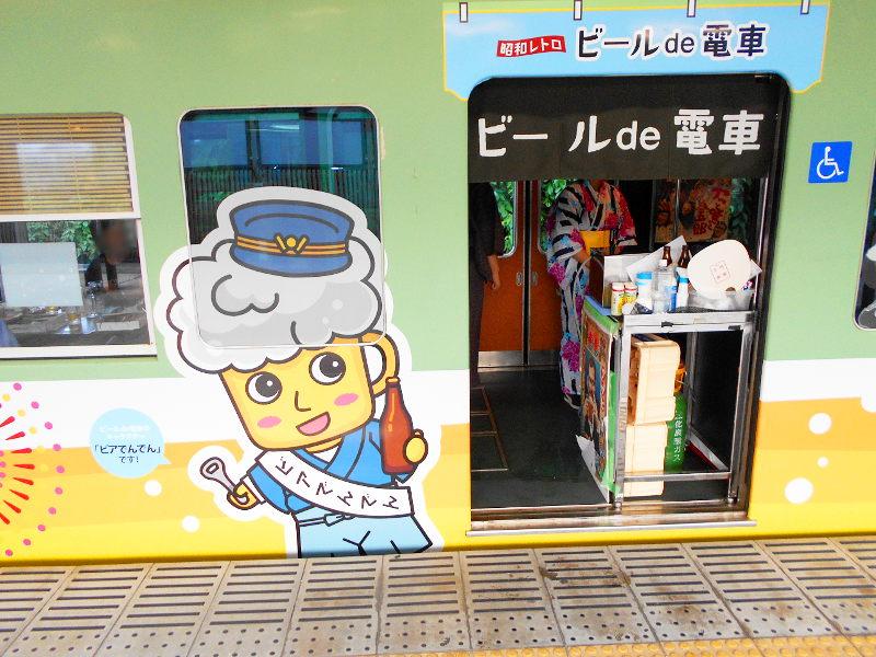 おけいはんビールde電車2016その1-5101