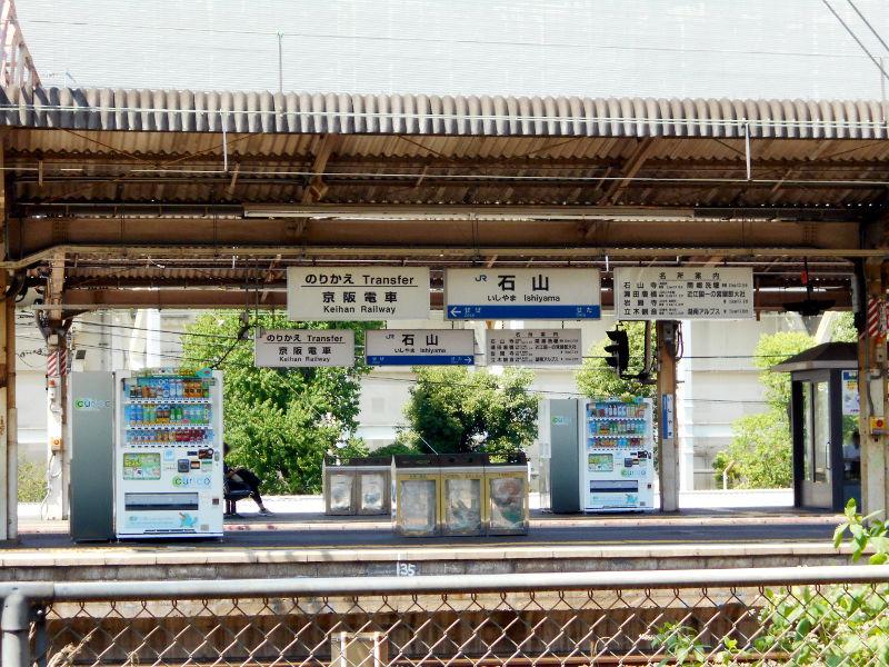 おけいはんビールde電車2016その1-5105