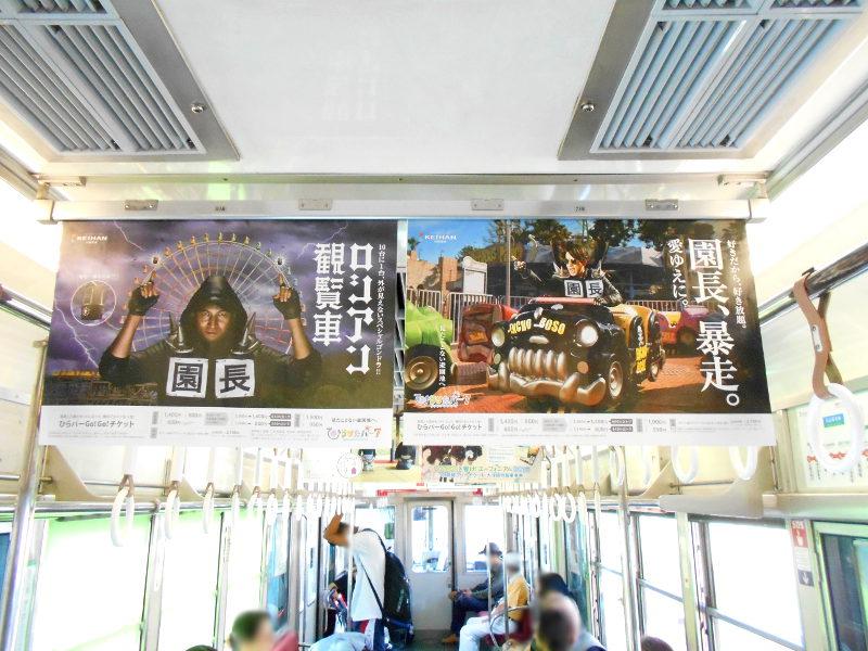 おけいはんビールde電車2016その1-5108