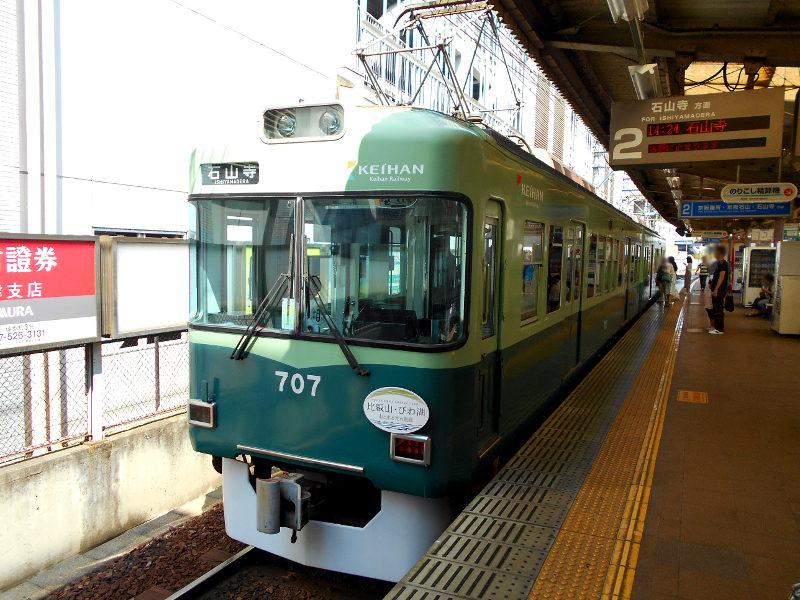 おけいはんビールde電車2016その1-5110