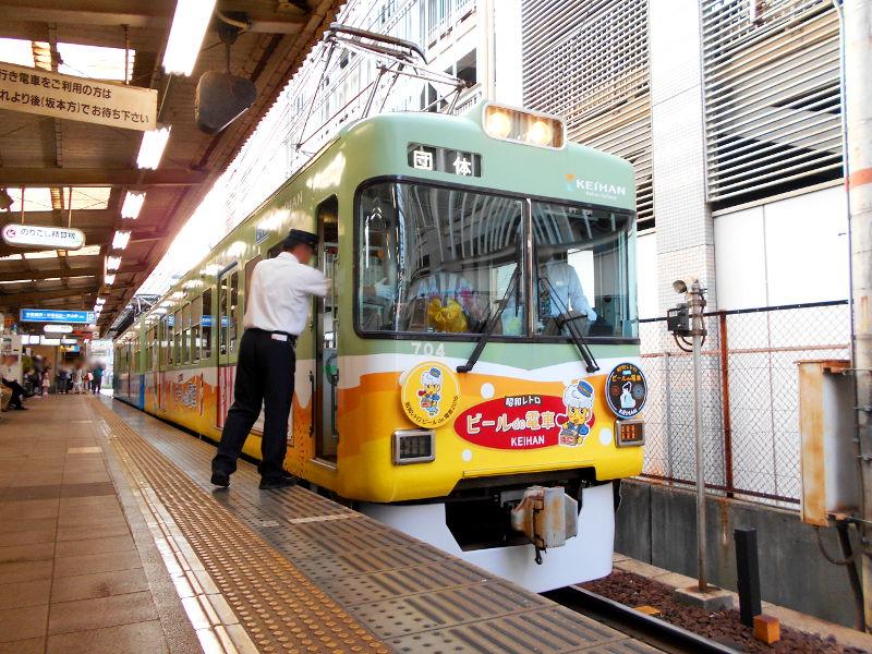 おけいはんビールde電車2016その1-5124