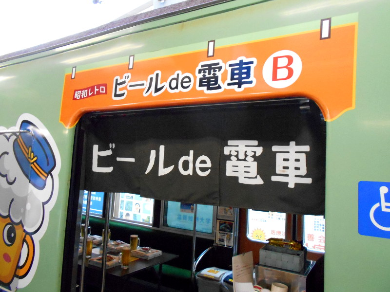おけいはんビールde電車2016その2-5204