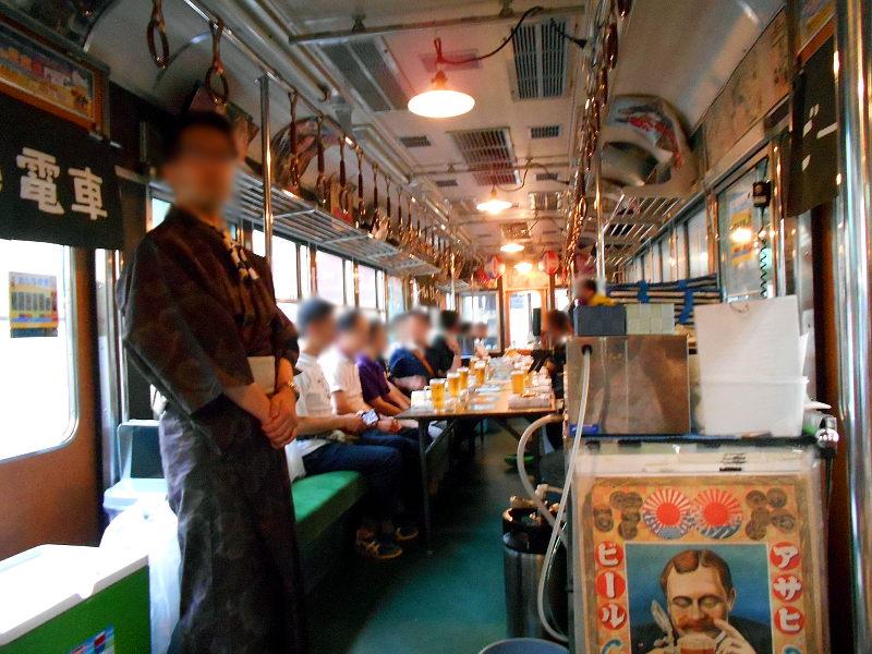 おけいはんビールde電車2016その2-5206