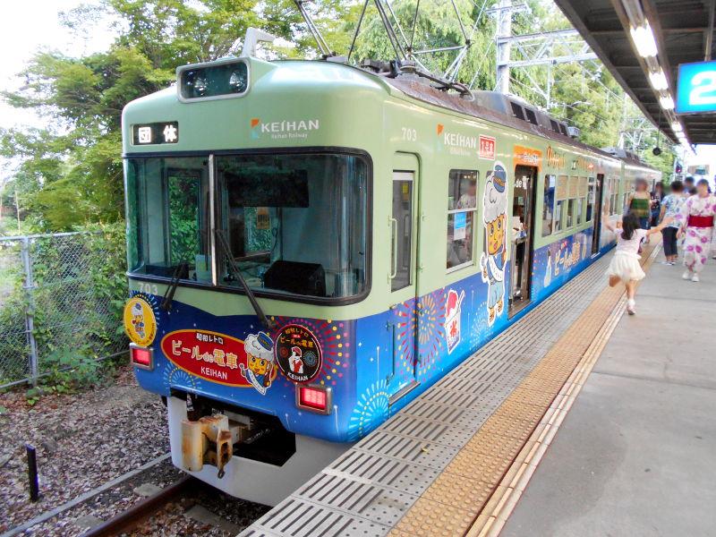 おけいはんビールde電車2016その2-5212