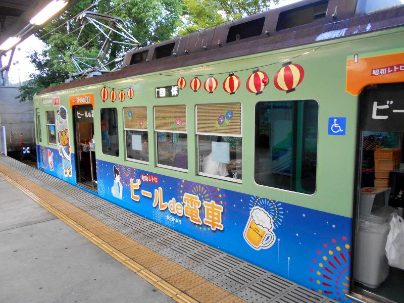 おけいはんビールde電車2016その2-5213