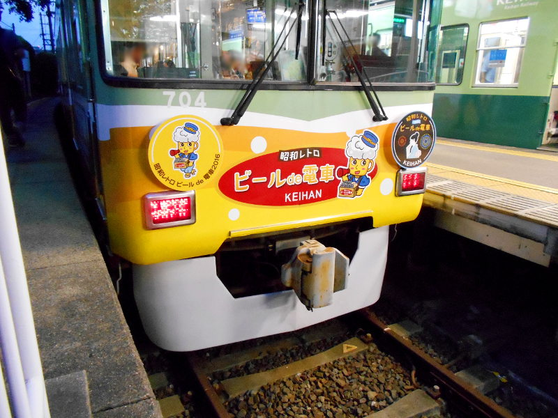 おけいはんビールde電車2016その2-5218