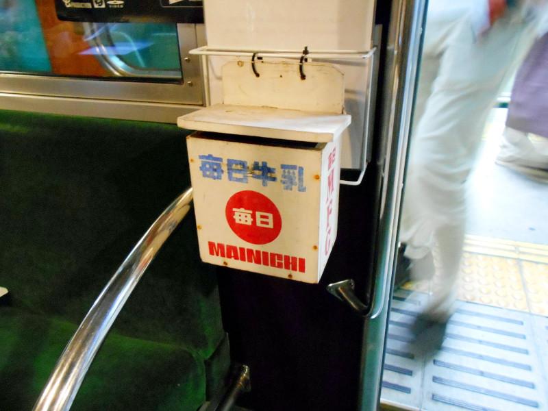 おけいはんビールde電車2016その2-5221