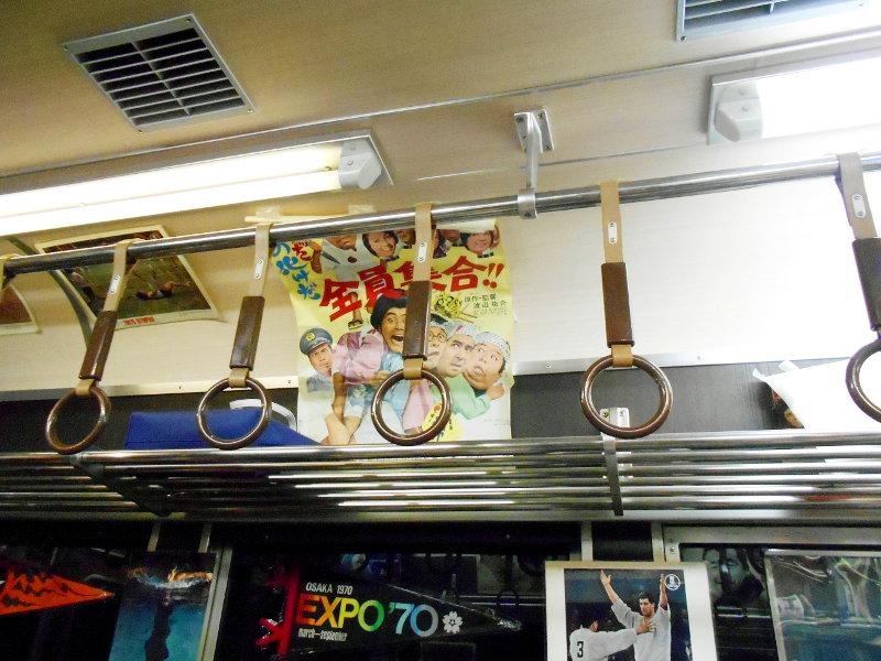 おけいはんビールde電車2016その2-5225