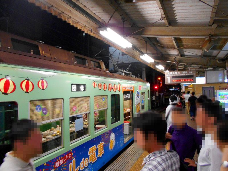 おけいはんビールde電車2016その2-5227