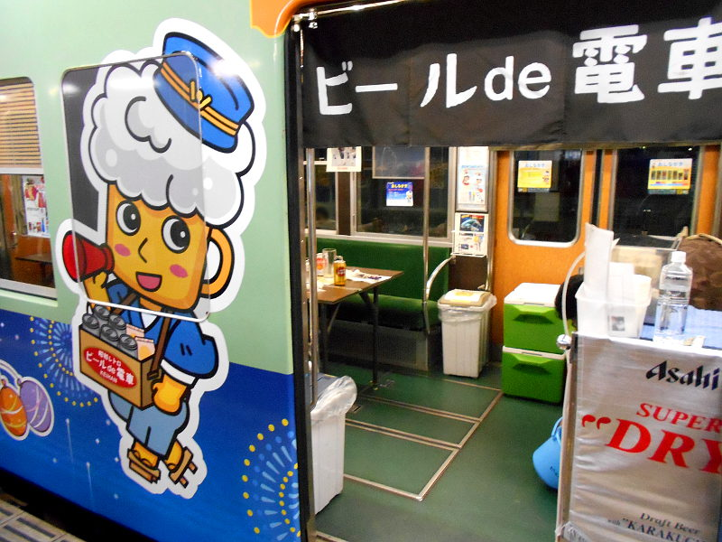 おけいはんビールde電車2016その2-5228