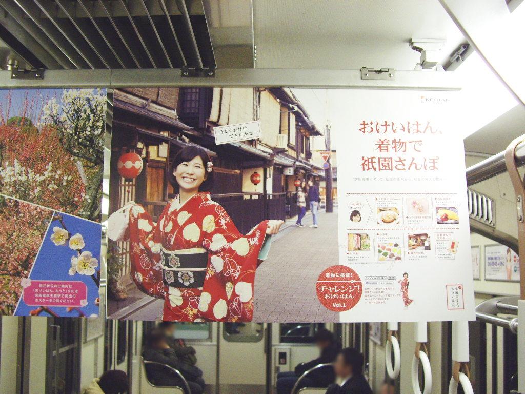 ラストラン!京阪3000系2013春-3007