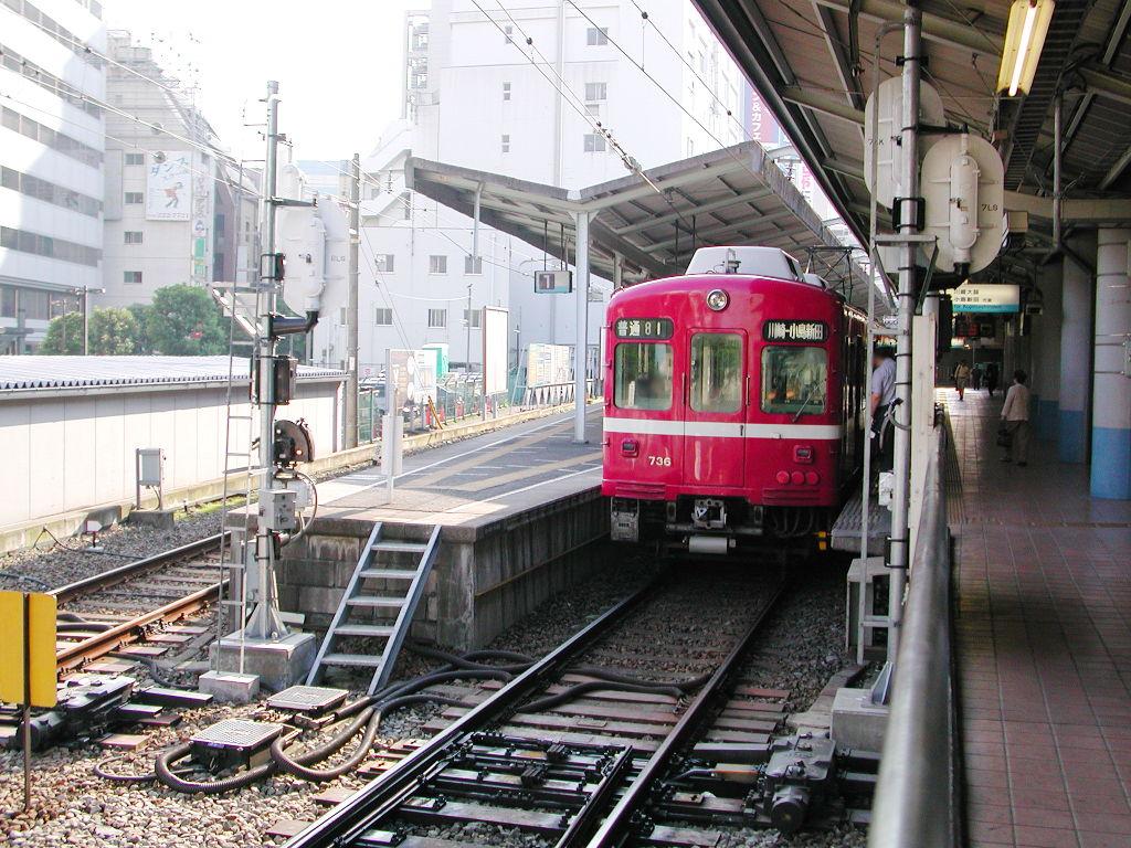 京浜急行大師線2005-7001