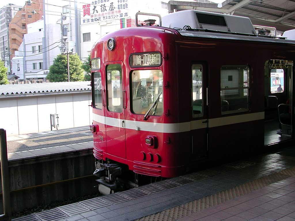 京浜急行大師線2005-7002