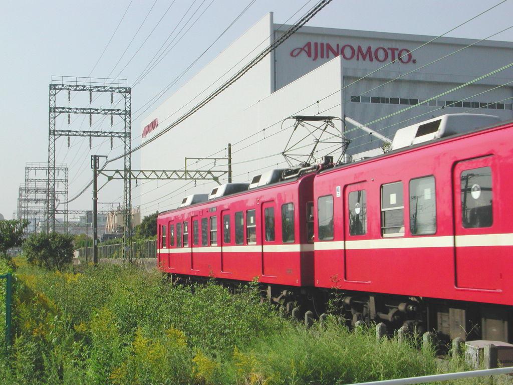京浜急行大師線2005-7007