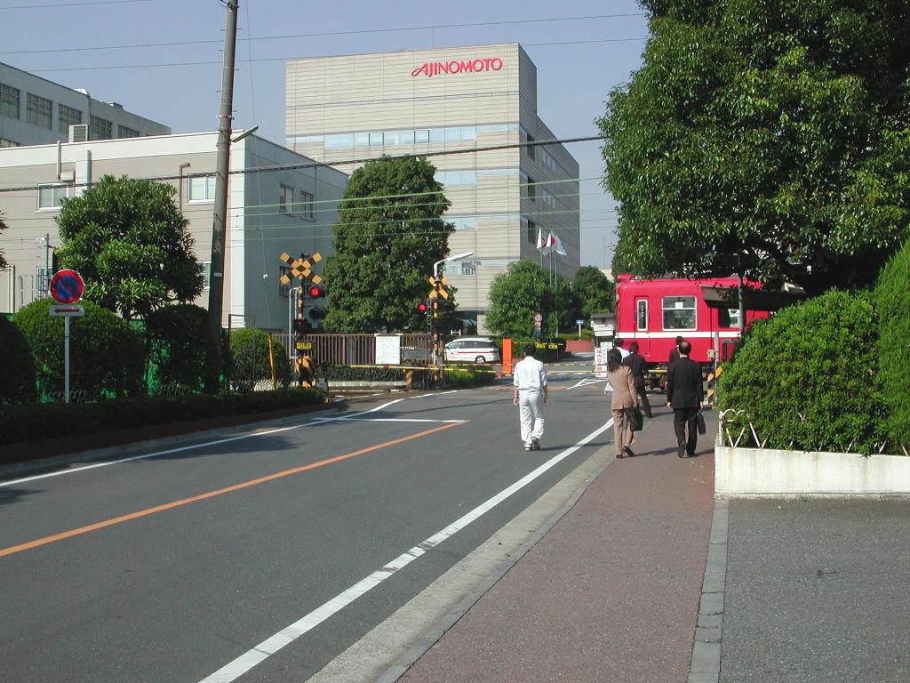 京浜急行大師線2005-7008