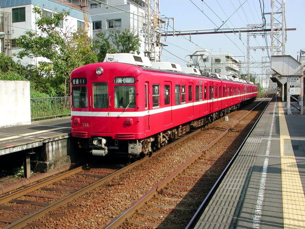 京浜急行大師線2005-7010