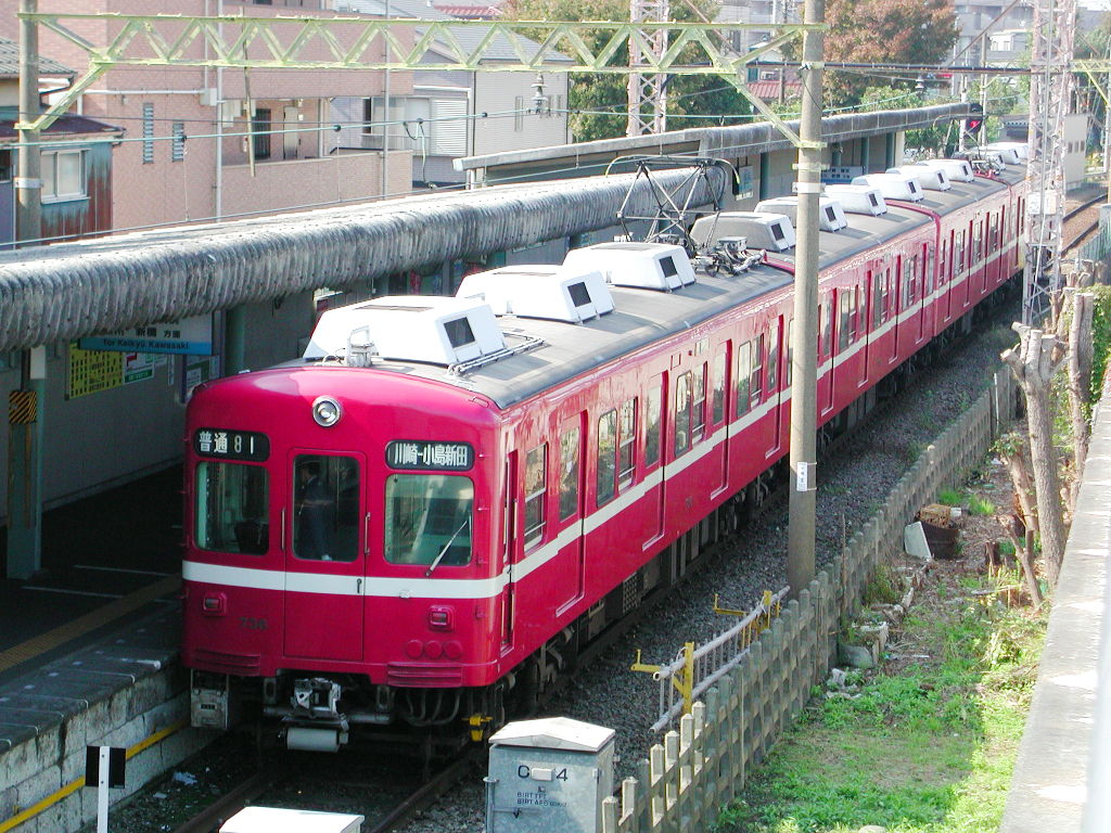 京浜急行大師線2005-7013