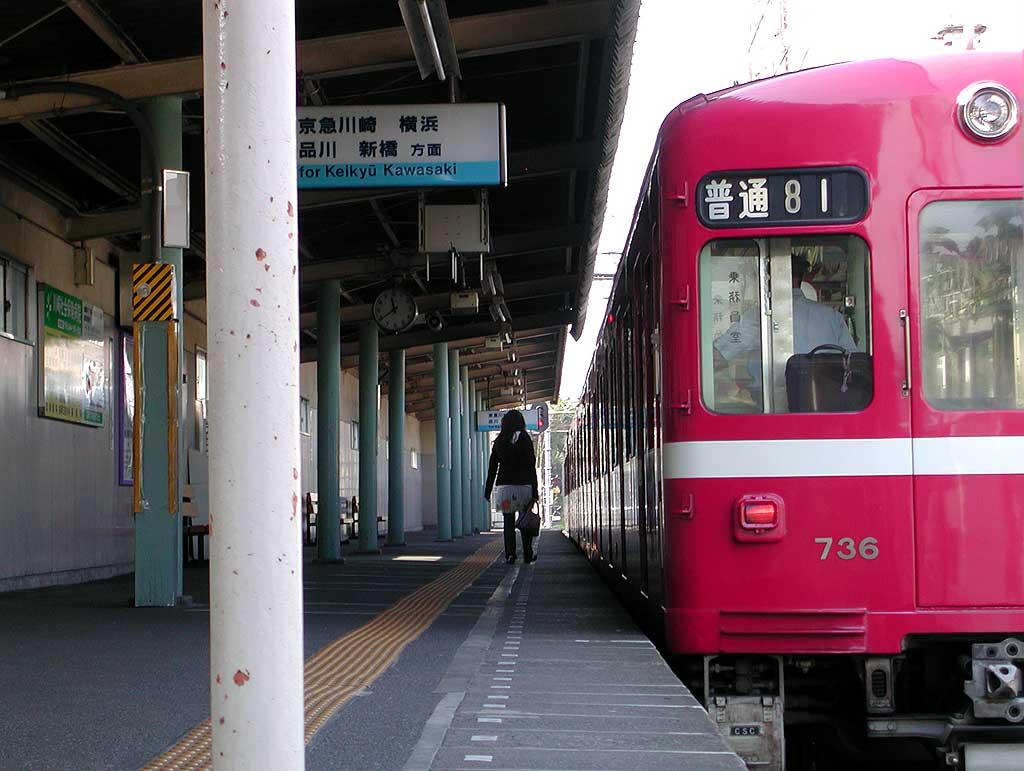 京浜急行大師線2005-7016