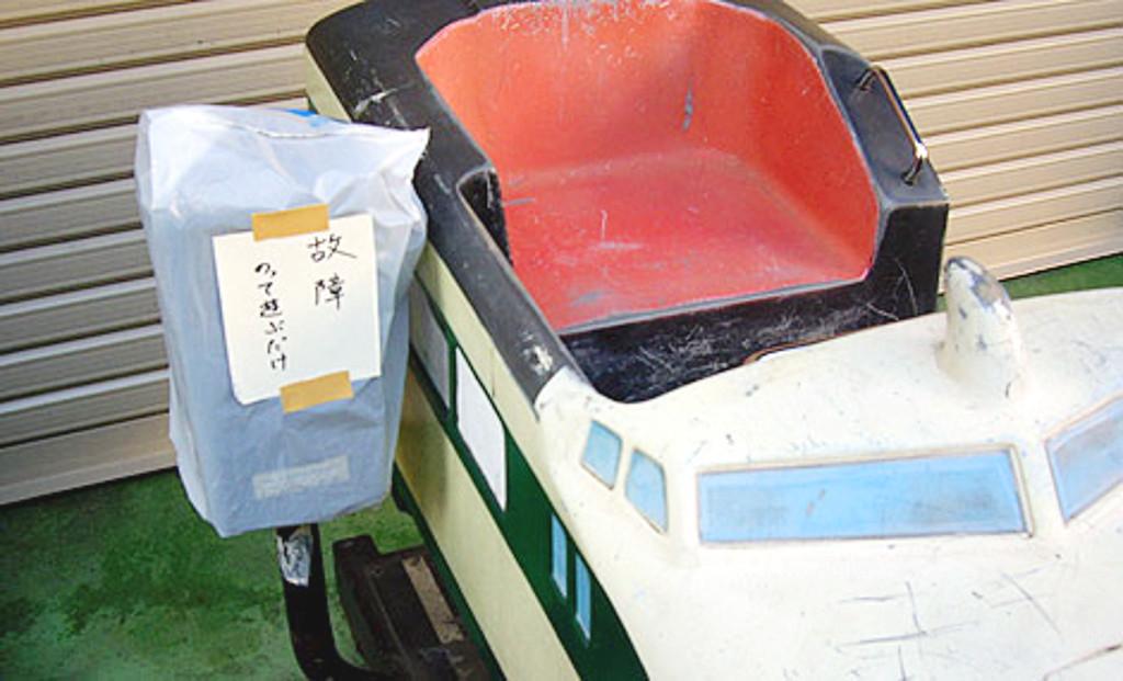 京浜急行大師線・リバーサイドハツモーデ2011新春-1208