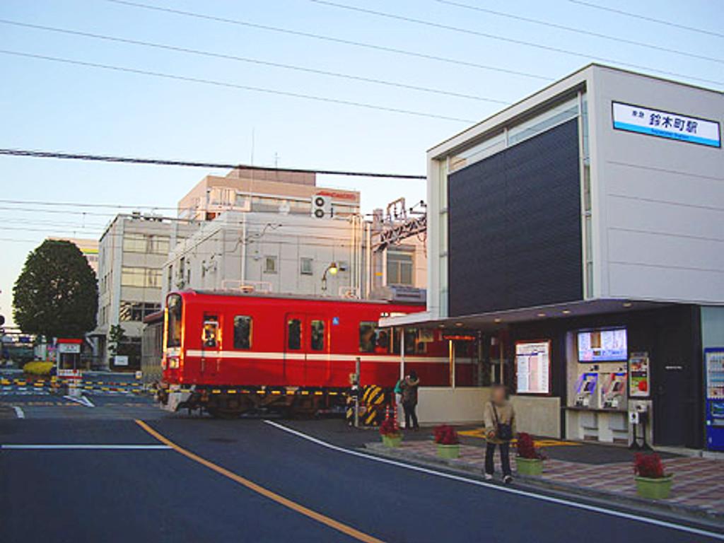 京浜急行大師線・リバーサイドハツモーデ2011新春-1212