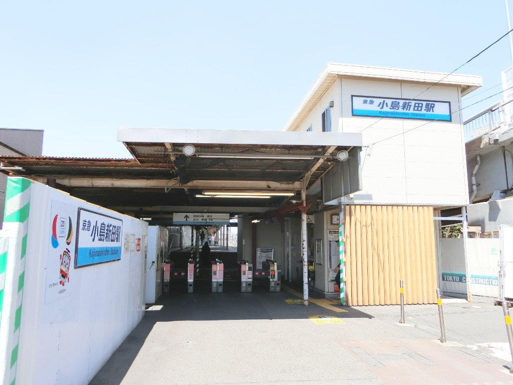 京浜急行大師線を歩く。その1・小島新田駅と川崎貨物駅2018夏-1108