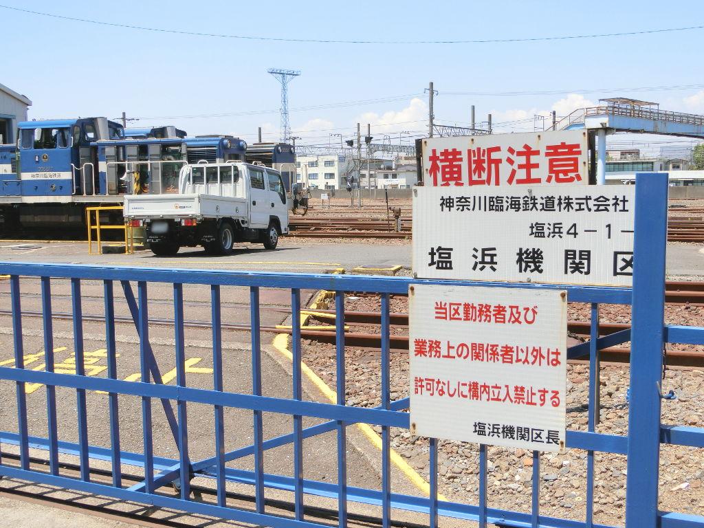 京浜急行大師線を歩く。その1・小島新田駅と川崎貨物駅2018夏-1113